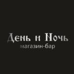 Наши работы (11)