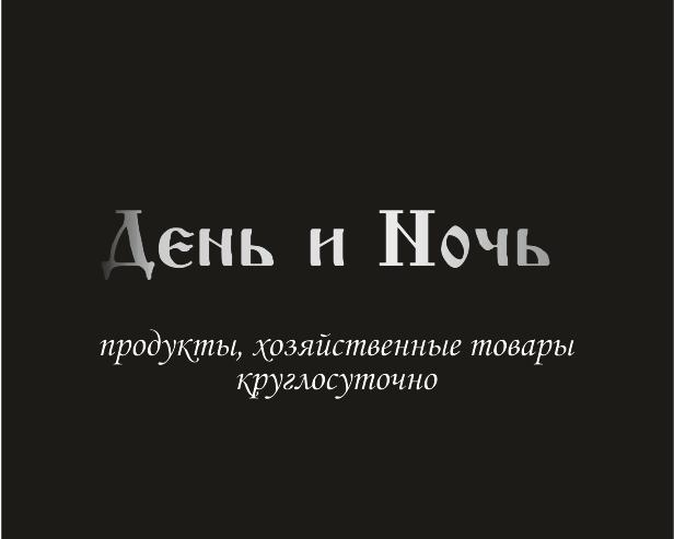Наши работы (8)