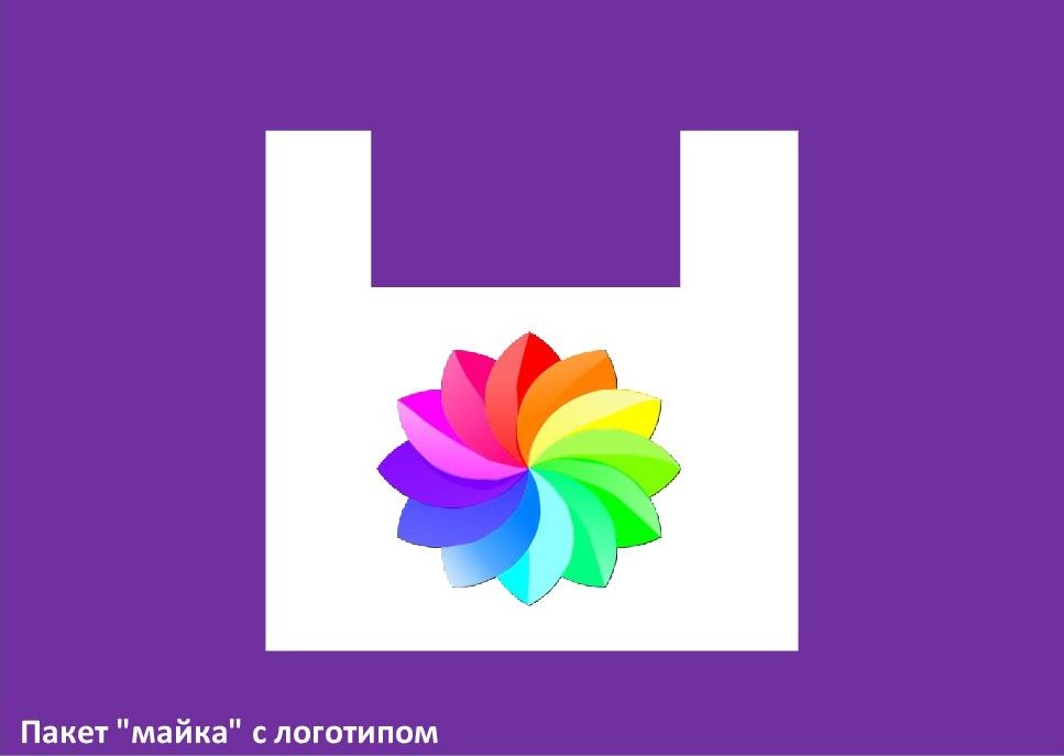 """Пакет """"Майка"""" с логотипом Красноярск ПакетСервис"""
